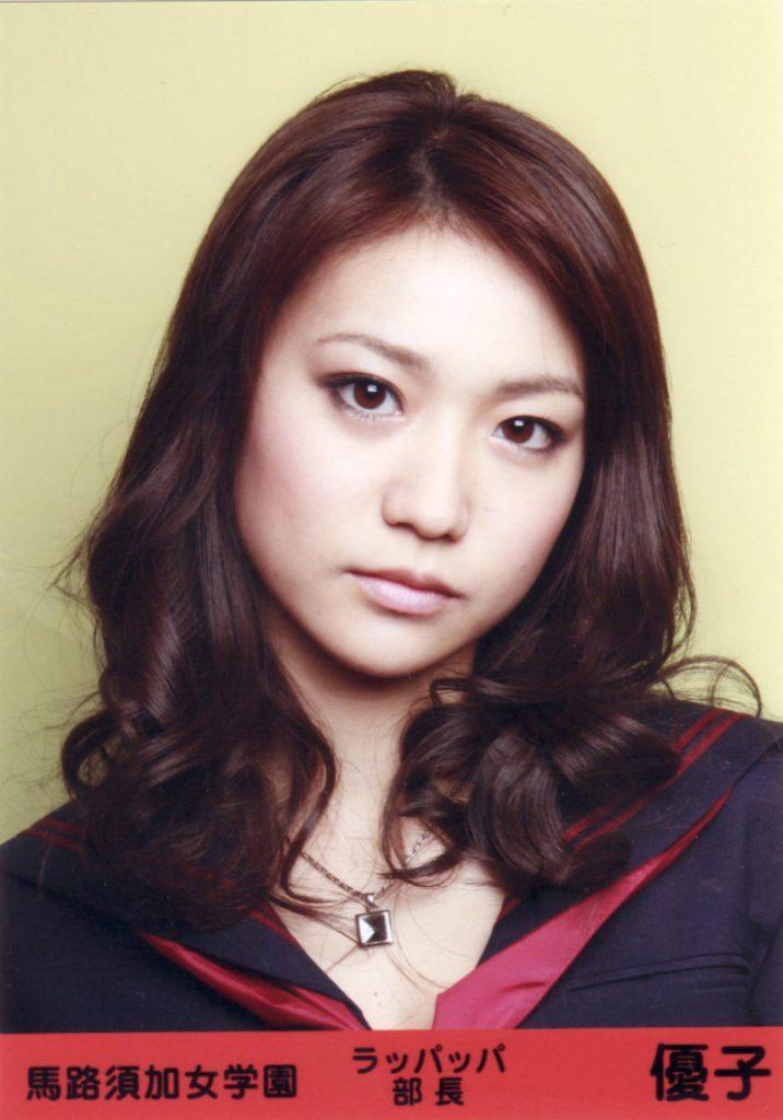 yuuko11
