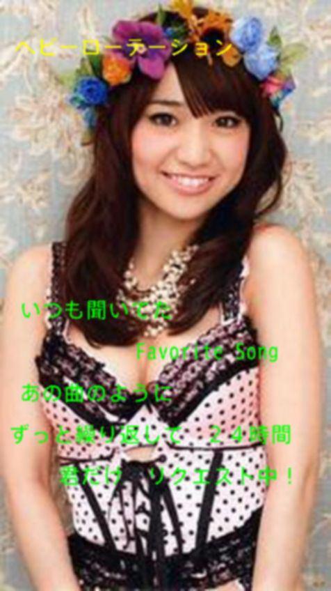 yuuko19