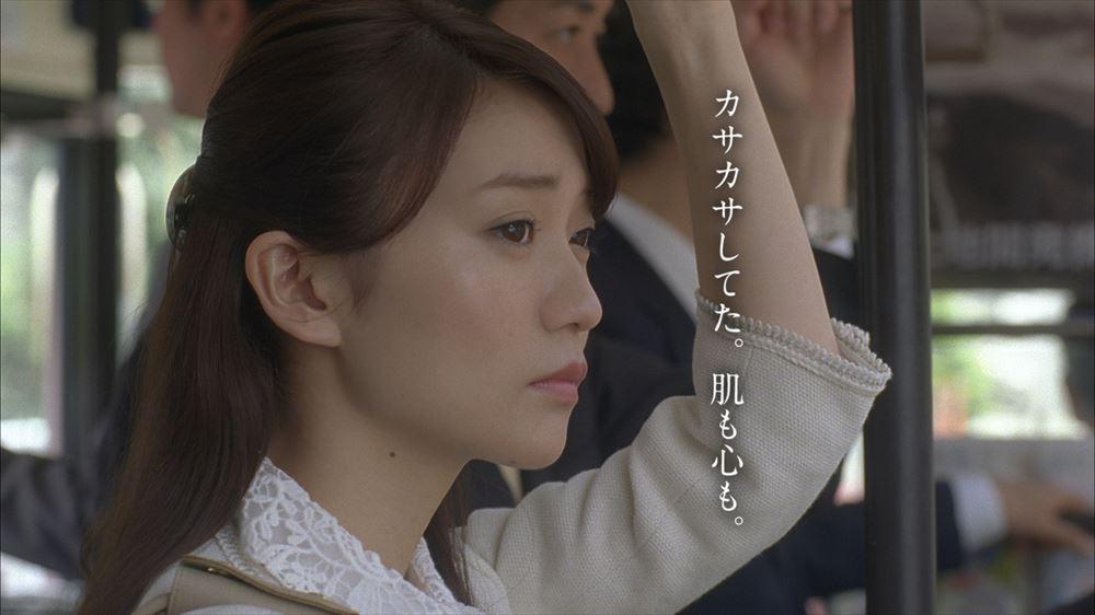 yuuko6