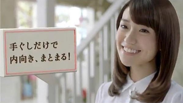 yuuko9