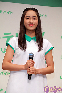 yuuna8
