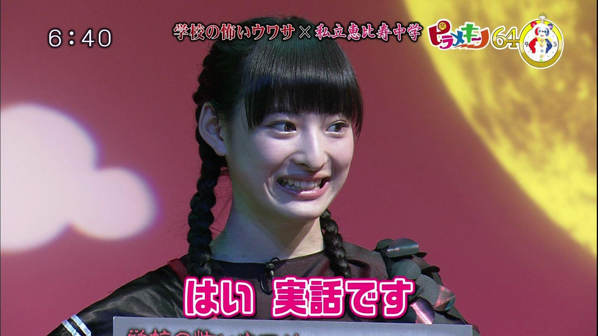 松野莉奈の画像 p1_23